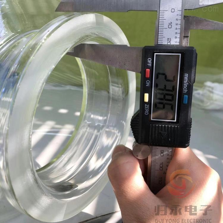 回收率高喷雾真空干燥机型号GY-GTGZJ