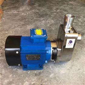 HBFX不锈钢卫生级自吸泵