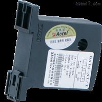 交流电流传感器隔变DC0-5V