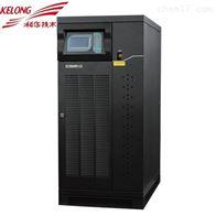 60KVA科华ups电源YTR3360高频机