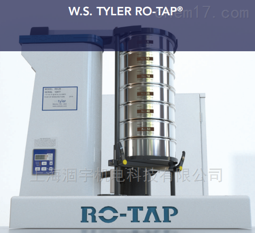 美国W.S.Tyler RO-Tap泰勒筛分机