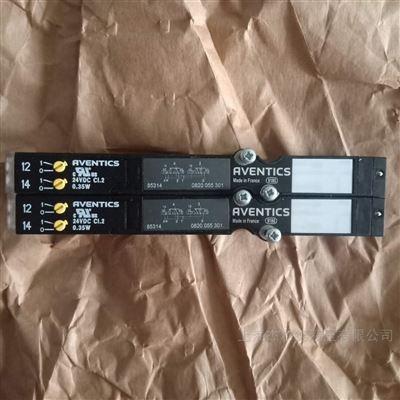 0820055051Rexroth力士乐气动阀-AVENTICS电磁阀原装