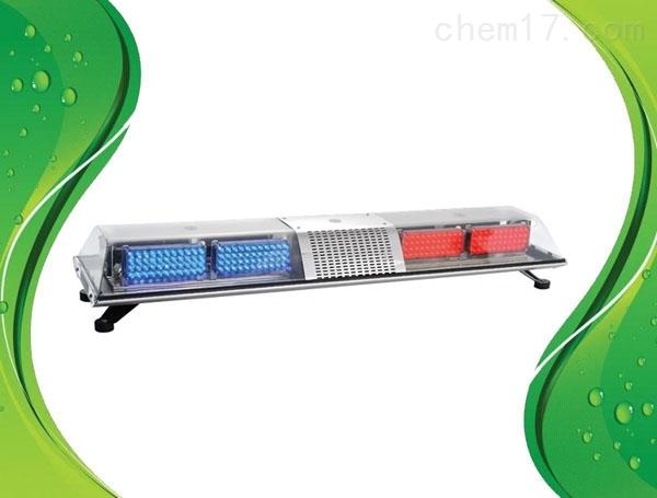 救护 奥乐电子警报器长排警灯