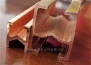 铜质H型800A龙门吊主滑线槽