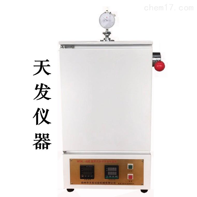 数显式可塑性试验机