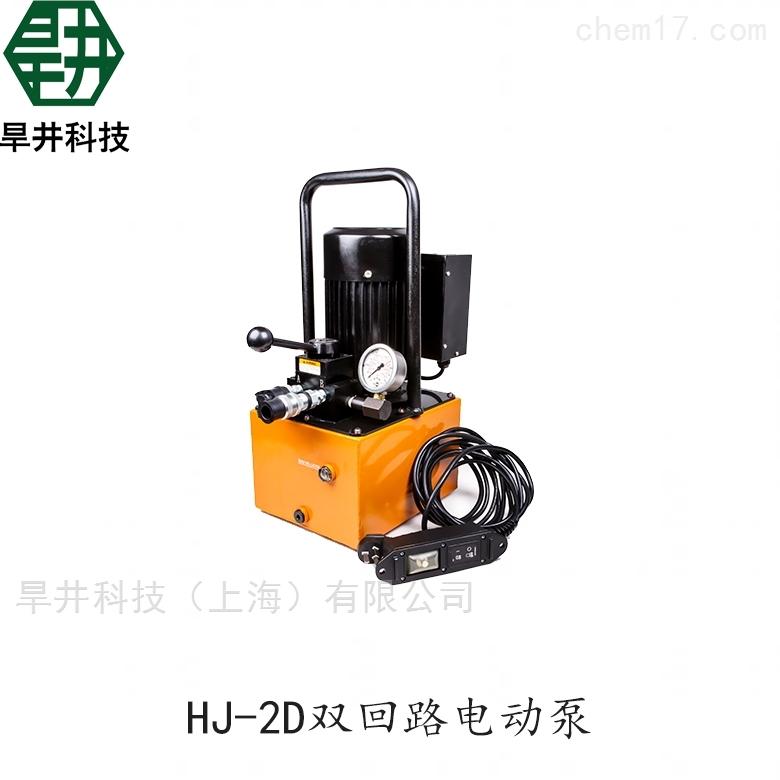 双回路电动泵