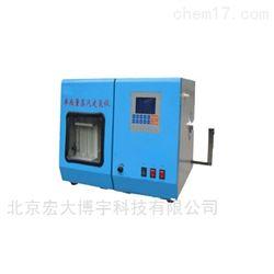 HBDN-1煤炭氮元素測定儀微量蒸汽定氮儀煤炭分析儀
