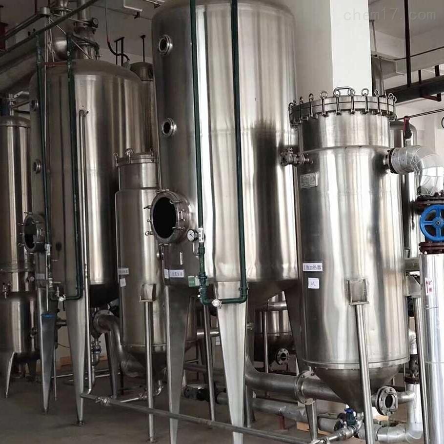处理二手化工设备二手单效蒸发器供应