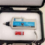 SZ-8型便攜式數顯振動表