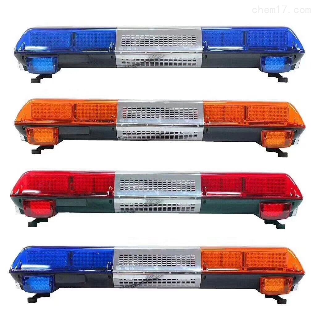 警灯警报器 车顶长排灯 LED红蓝爆闪警示灯