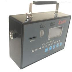 GCG1000粉尘颗粒物在线监测仪