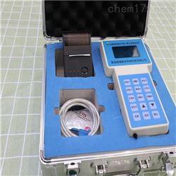 LB-KCA便携式粉尘检测仪