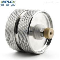 恒谱生30不锈钢/铝制备预柱保护柱