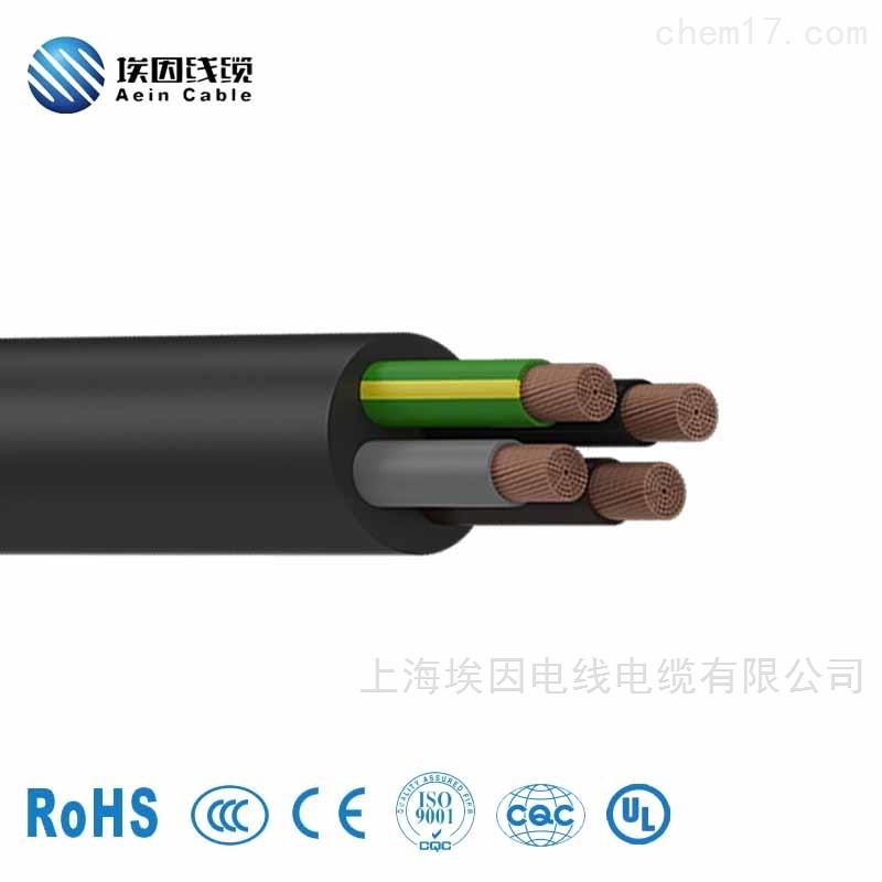 SJ美标乙丙橡胶电缆线UL62标准