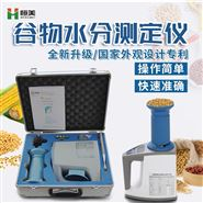 谷物水分检测仪