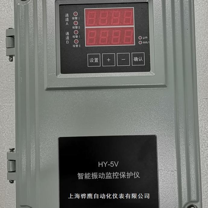 SDJ-3L振动烈度监测保护仪(壁挂式)