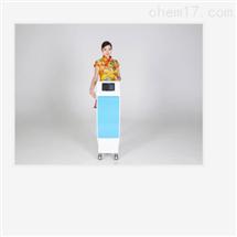 北京佳时正通子午流注低频治疗仪ZWLZ-V