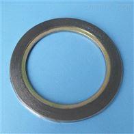 耐磨损D1222内外环金属石墨缠绕垫片报价