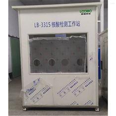 核酸检测工作站