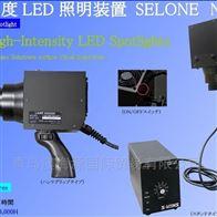 日本S-VANS卤素灯照明装置185LE