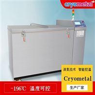 軸承冷凍收縮速凍箱