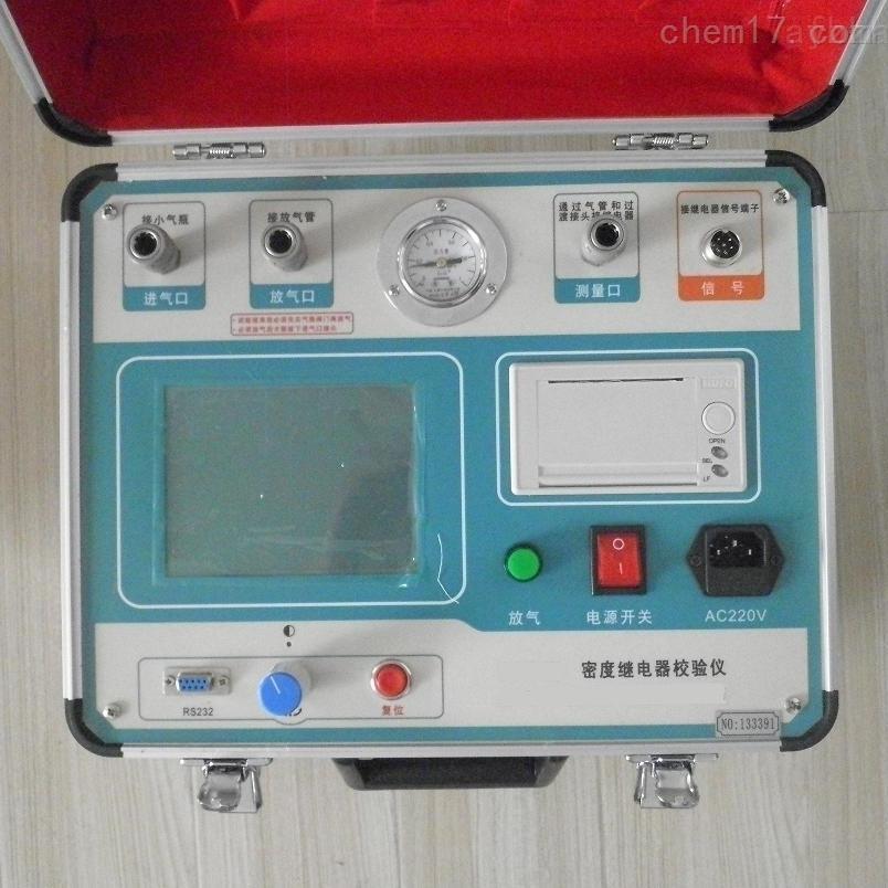 SF6气体密度校验仪承试五级设备