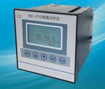 KE-510高氧分析仪