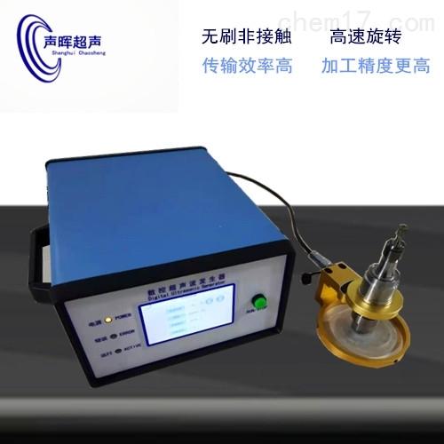 非接触超声波铣削高速旋转无碳刷铣削设备