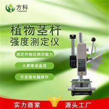 FK-ZG01植物茎杆强度测定仪