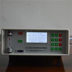 蒸腾速率测定仪