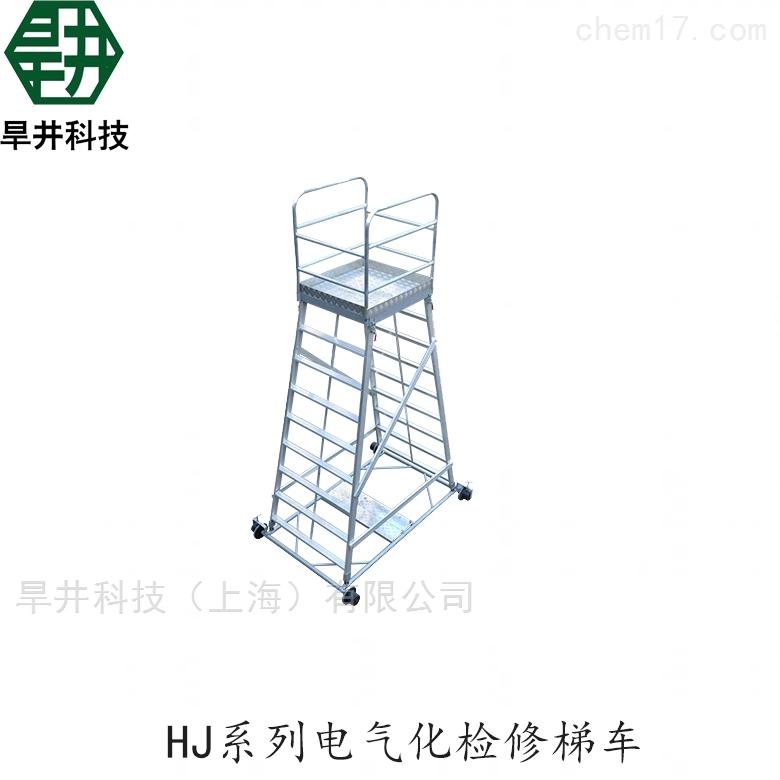 检修工具梯车