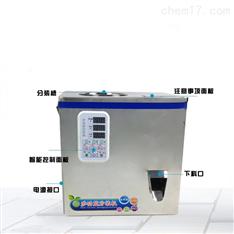 小型粉末自动分装机