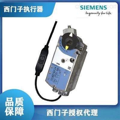 西门子球阀执行器GMA161.9E