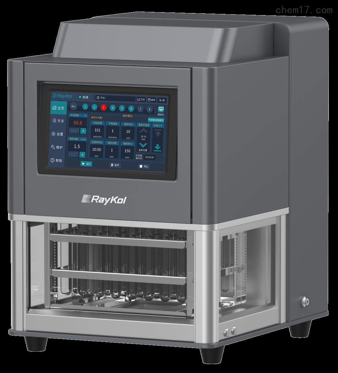 睿科Auto EVA 80高通量全自动平行浓缩仪
