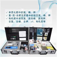 肥料养分含量快速检测仪SYS-FA