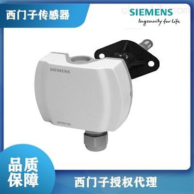北京西门子QFM2160温湿度传感器