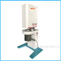 MLW-400A毛细管流变仪