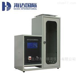HD-R808纺织品垂直燃烧试验机