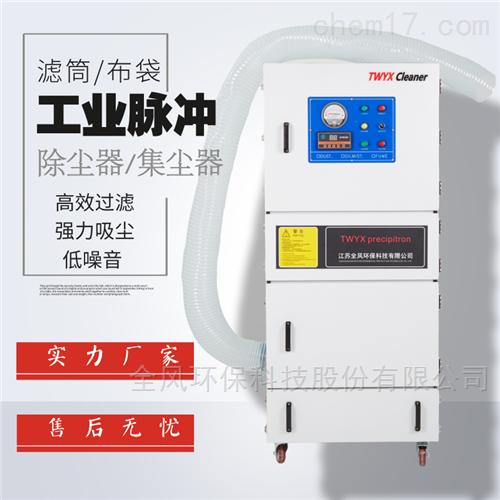 精密型磨床吸尘器