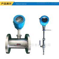 EB-TMF-F热式气体质量流量计