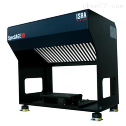 伊斯拉高精度3D测量