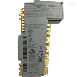 施耐德-TM5SPS3直流配电模块TM5SPS1施耐德