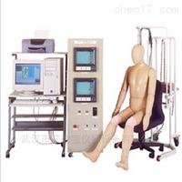 Thermal Manikin热分仪器暖体假人模型系统装置