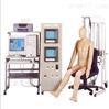 热分仪器暖体假人模型系统装置