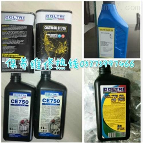 CE750润滑油(空气压缩机)