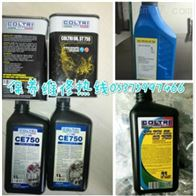 n283551N28355-1润滑油(宝华压缩机机油)