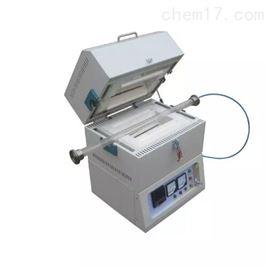 供应1200度可开启式管式炉 洛阳亚博窑炉厂