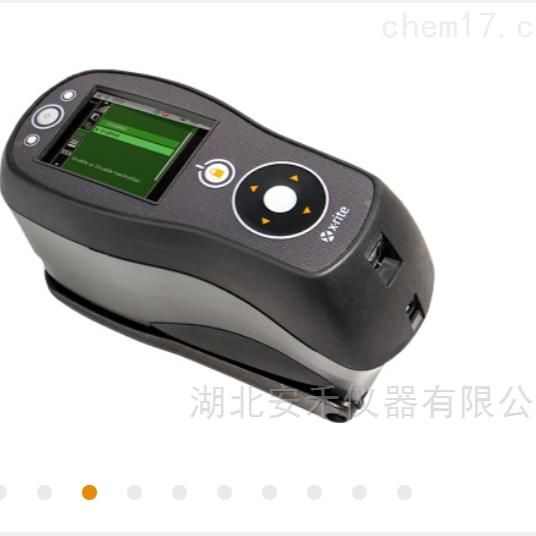 爱色丽色差仪Ci6x手持式积分球分光光度仪