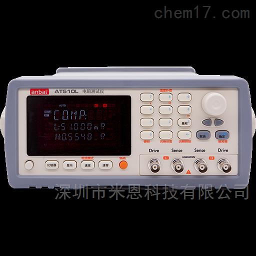 安柏anbai AT510L直流电阻测试仪