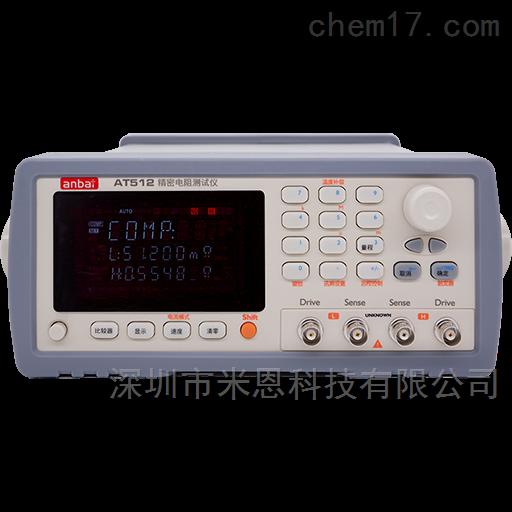 安柏anbai AT512直流电阻测试仪